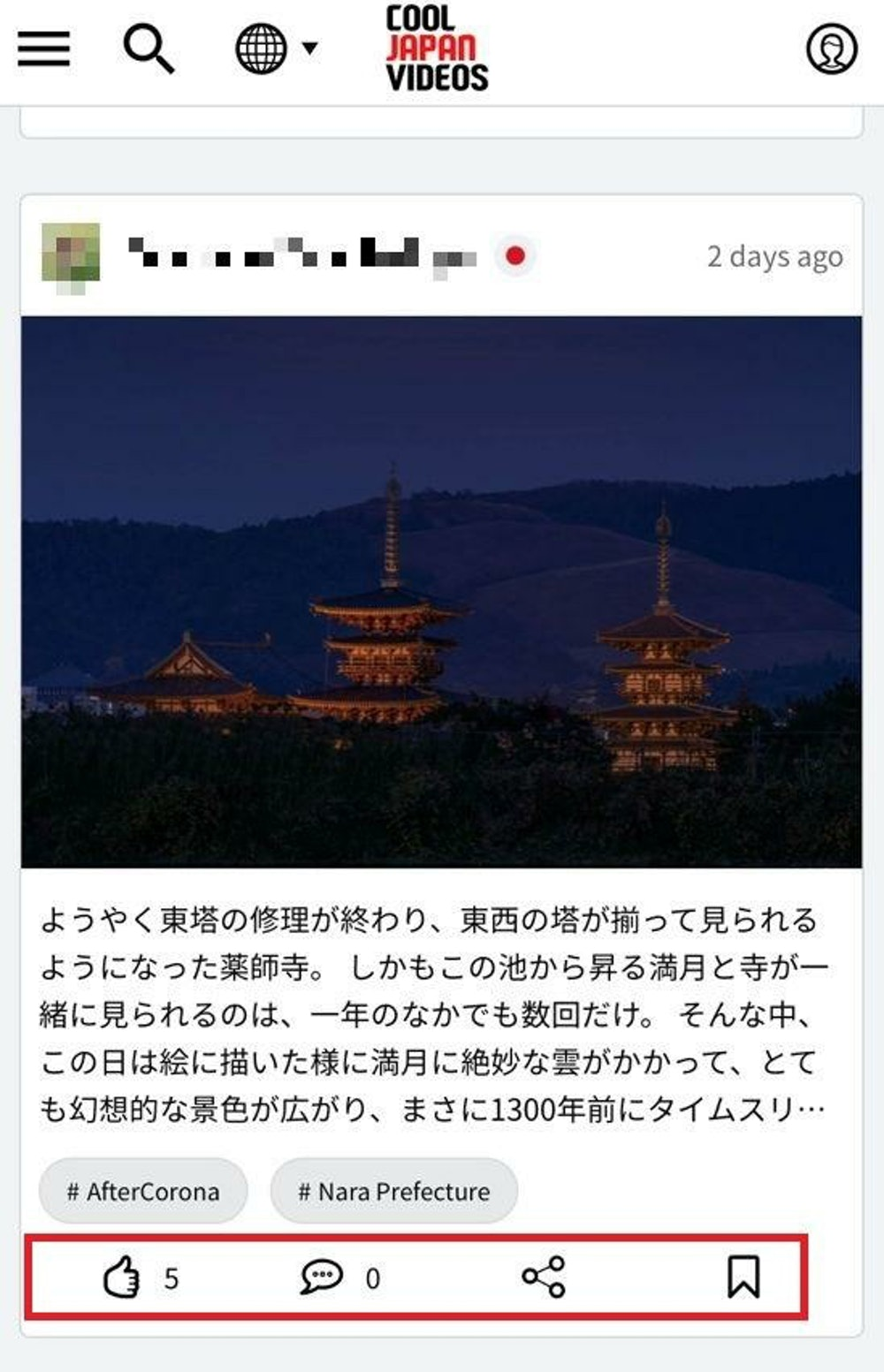 20210508_jp_1の画像