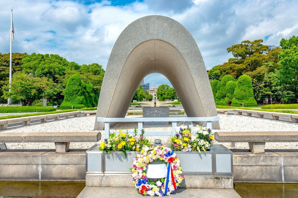 Image of Hiroshima・Hiroshima Victims Memorial Cenotaph at Peace Memorial Park
