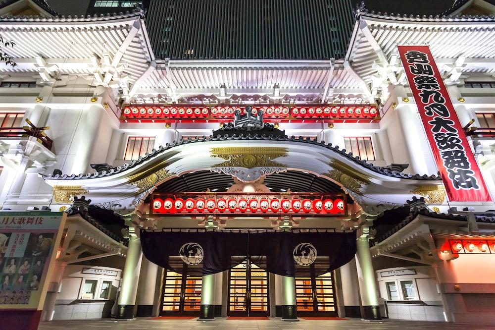 Image of a kabuki theater