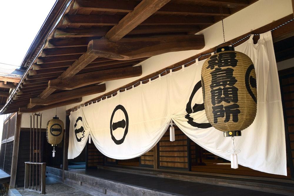 Image of Fukushima Sekisho Museum