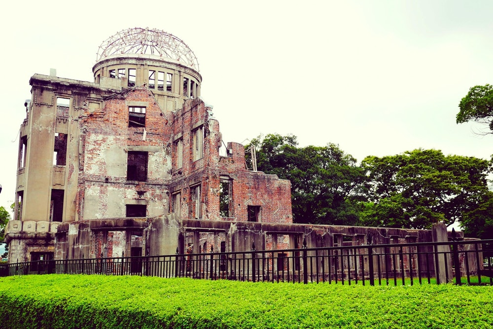 Image of the Atomic Bomb Dome, Hiroshima